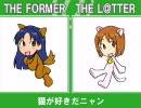 【ニコニコ動画】アイドルマスター 「後者 -THE LATTER-」を描いて・・・みた?を解析してみた