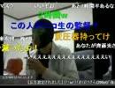 【ニコニコ動画】暗黒放送パラダイス 2ヶ月ぶりの放送を解析してみた