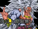【MUGEN】大乱闘!強以上際限無しトーナメントPart55【強~神クラス】