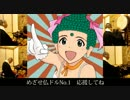 【ニコニコ動画】【除夜m@s】JOYARE!【仏具で演奏】を解析してみた