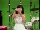 エトセトラ/大場久美子