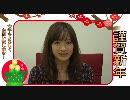 檜木萌2011年の抱負
