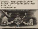 【Ruina~廃都の物語~】 カミカミしないよう努力しながら実況プレイ Part48-3
