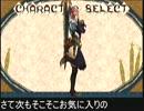 【ニコニコ動画】【MHP3】エロ&カコイイ&スキル重視の装備紹介