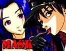 【アイドルマスター × 爆れつハンター】 PV 『 MASK 』