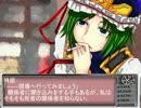 【現代入り】四季映姫(ヤマザナドゥ)の事件簿:第二話【ミステリ?】 thumbnail