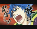【2011年春新作アニメ】 殿といっしょ続編(仮) PV thumbnail