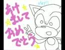 【広がれ】ソニックカラーズ実況part6【ソニックの輪!!】 thumbnail