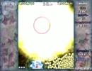 妖精大戦争 東方三月精 Easy A1 敵が16倍速でプレイ 前半