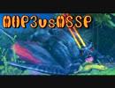 【MHP3rd】世紀末的カオス4人衆が実況!~紅煌流星編~ thumbnail