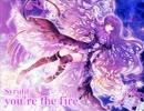 【ニコニコ動画】[東方名曲]you're the fire (Vo.綾倉 盟) / Syrufitを解析してみた