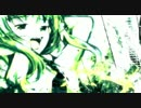 【GUMI】 透明な右手を 【オリジナル】