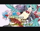 【ニコカラ】思春期♥センセーション(再修正版)【初音ミク】 thumbnail