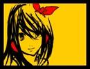 【鏡音リン・レン】歌姫【オリジナル曲】