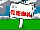 機動戦士ガンダムSEED DESTINY ケンコウな生活 Wii発売記念FLASH おまけ2 thumbnail