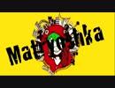マトリョシカ-piano.ver-を1人合唱してみた【koma'n】 thumbnail