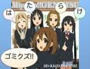 【けいおん!!Utauyo替え歌】Miyouyo!!GENJITSU【歌ってみた】 thumbnail