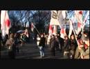 ③ NHKに抗議する街頭宣伝活動 【東京都渋谷区】 12.31