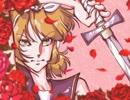 薔薇は美しく散る 歌ってみた 【リツカ】 thumbnail