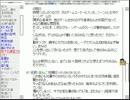 【洒落怖】怖い話も皆で読めば怖くない! …かも【実況】part8-4 thumbnail