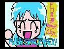 クォース・アレンジ版 from FM音源すちゃらかDisk