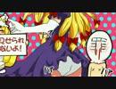 はたてのバッコイ殺人事件 【PV】高画質【HD】