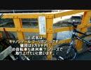 【ニコニコ動画】迷列車で行こう【踏切編】#1 阪急京都線にある珍名踏切を解析してみた