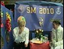 【ニコニコ動画】クリストファー・ベルントソン スウェーデン選手権2010 SP キスクラ付きを解析してみた