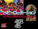 """ヘビーローテーション [dBX""""24時間リクエストなし""""Remix] / AKB48 thumbnail"""