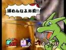 【スマブラX】ネスサン使いが煽り合い