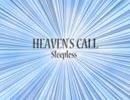 【ニコニコ動画】【オリジナル】HEAVEN'S CALL / Sleepless 【NNI】を解析してみた