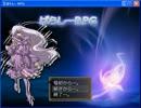 【ばらしーRPG】薔薇水晶が主役のRPG作っ
