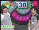 2010.03.17(前編)よしよし動画 「MAE AGE LIVE」