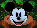 「危険なネズミ」を歌ってみた ドコマデイキノビラレルカナ