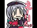 【ニコカラ】Help me ERINNNNNN!!【おっぱいえーりん】