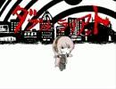 【カバー】「ダブルラリアット」をアレンジしてみた by なす【重音テト】
