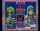 ツインビー対戦ぱずるだま悪魔のCOM thumbnail