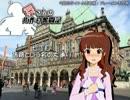 舞さんの街作り奮闘記 ~7丁目~ 活路という名の大通り thumbnail