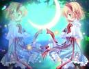 【ニコニコ動画】【東方Vocal】 虹輪 【人形裁判 ~ 人の形弄びし少女】を解析してみた