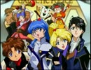 アニメ1999 OP集①