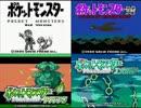 第94位:【作業用BGM】ポケモン 厳選!神曲・良曲メドレー(1/2)【1995-2004】