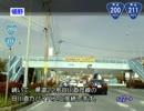 【ニコニコ動画】【こくこく動画】国道211号線(その4/4)《終点八幡西区まで》を解析してみた