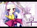 恋姫†無双 高画質