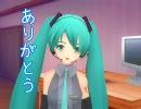「あなたの歌姫」(初音ミクのみ) thumbnail