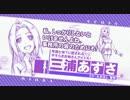 【ニコニコ動画】【祝】アニメ アイドルマスター PV 第1弾(HD) 【アニメ化】を解析してみた