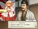 東方三月精論争with毛利三兄弟 thumbnail