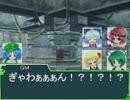 大妖精のソードワールド2.0【3-3】