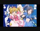 【FULL】星くず☆うぃっちメルルOP 「めてお☆いんぱくと」 thumbnail