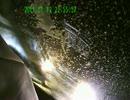 【雪道スリップ】正面衝突の瞬間【音量注意】 thumbnail