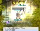RO バフォ戦(プリソロ)